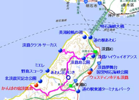 地図 あわじ花さじき2.png