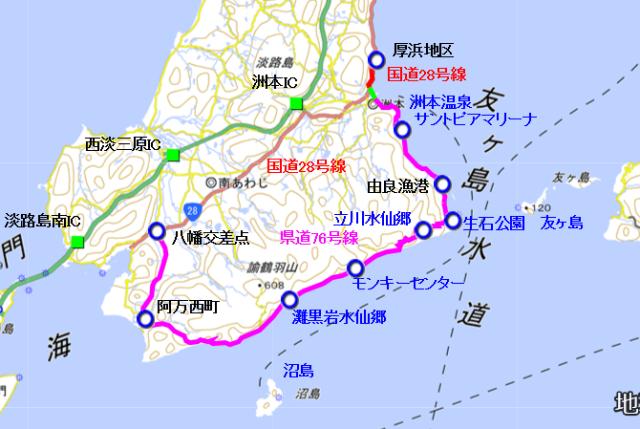 地図 南淡路水仙ライン(下り).png