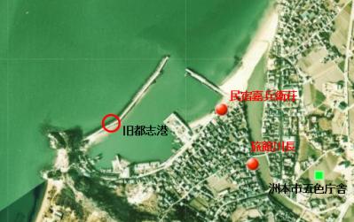 地図 都志港航空写真.png