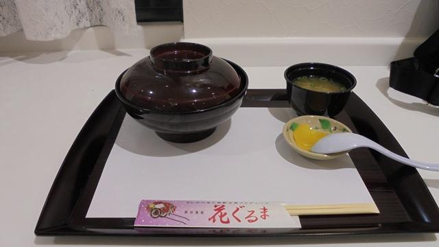 宝塚北サービスエリア12.jpg