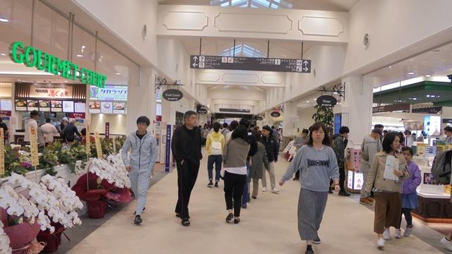 宝塚北サービスエリア15.jpg