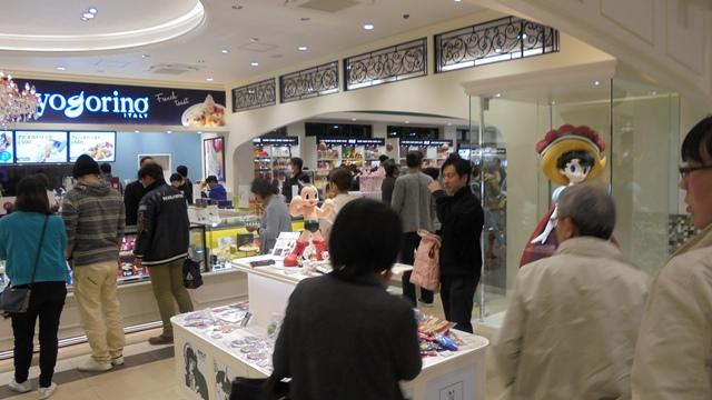 宝塚北サービスエリア8.jpg
