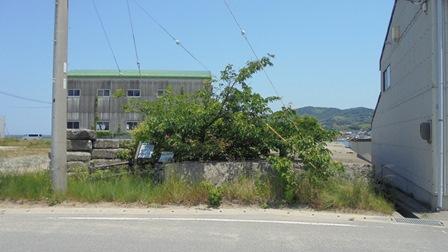 旧都志漁港2.jpg