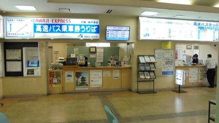 洲本バスセンター11.jpg
