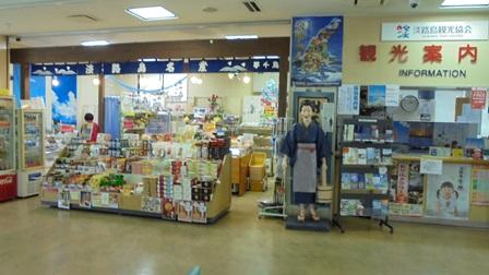 洲本バスセンター12.jpg