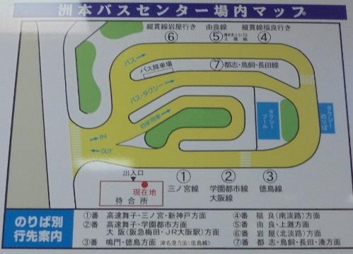 洲本バスセンター14.jpg