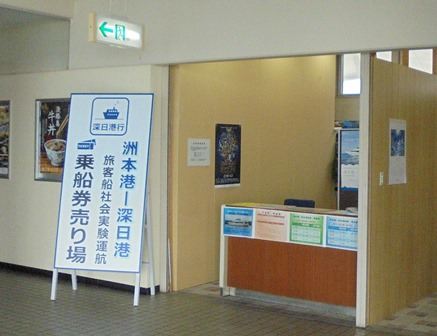洲本ポートターミナルビル14.jpg