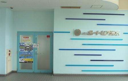 洲本ポートターミナルビル16.jpg