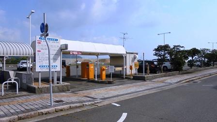 洲本ポートターミナルビル3.jpg