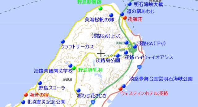 淡路島北部観光地図.png