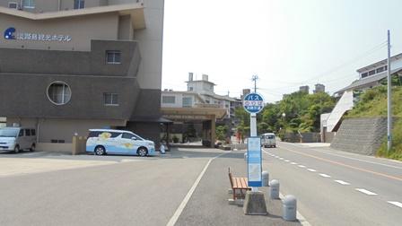 淡路島観光ホテル14.jpg