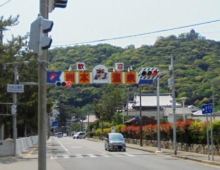 淡路島観光ホテル4.jpg