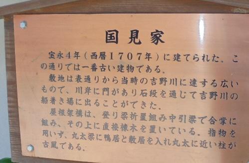 脇町31.jpg