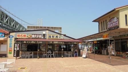道の駅あわじ2.jpg