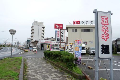 いづも庵1.JPG