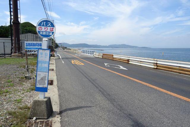 五色浜8.JPG