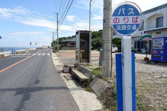 五色浜9.JPG