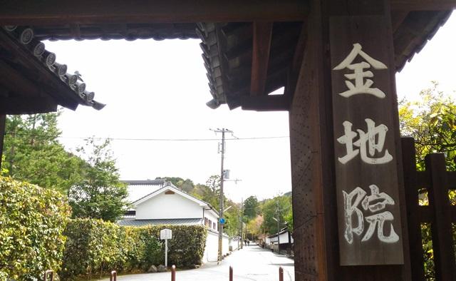南禅寺2.jpg