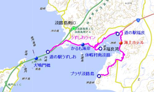 地図 福良湾ドライブ.png