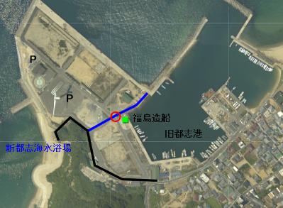 地図 都志港航空写真2.png
