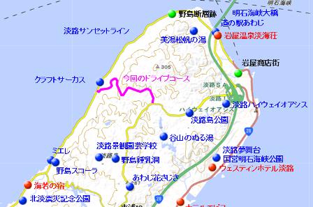 地図 野島の眺めのいい道路.png
