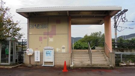 日本へそ公園7.jpg