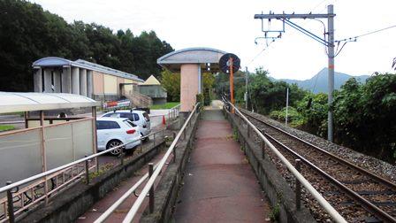 日本へそ公園9.jpg