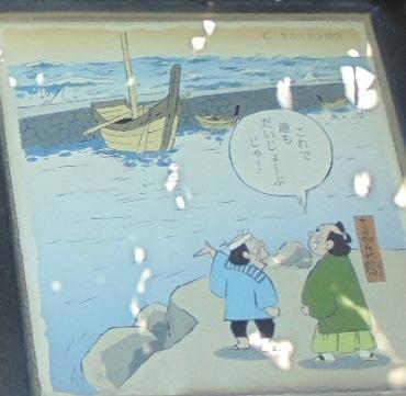 旧都志漁港3.jpg