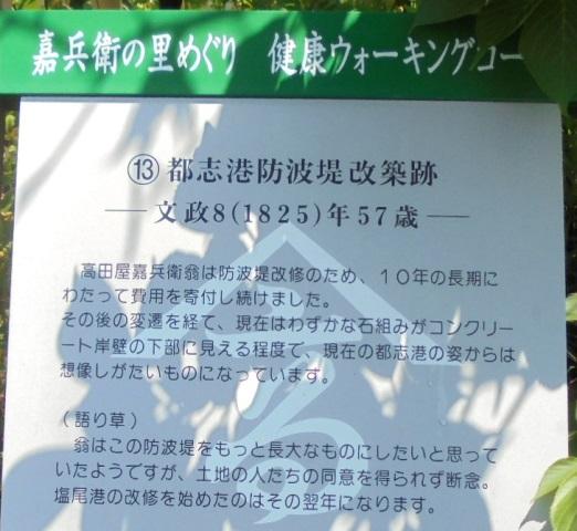 旧都志漁港4.jpg