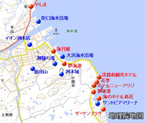 洲本市内 地図.png