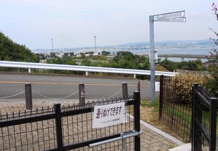 淡路ハイウェイオアシス7.jpg
