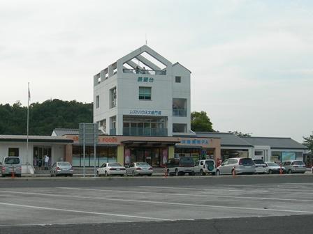 淡路島南PA.jpg