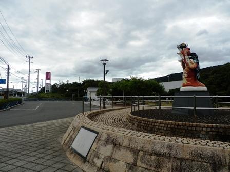 緑の道しるべ賀集公園.jpg