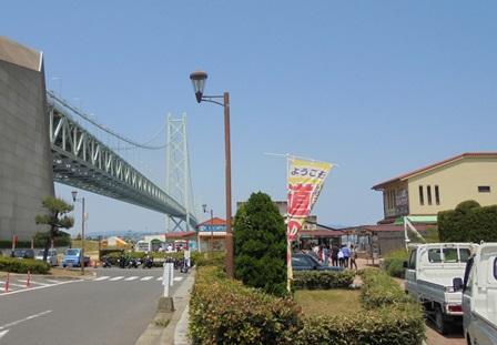 道の駅あわじ1.jpg