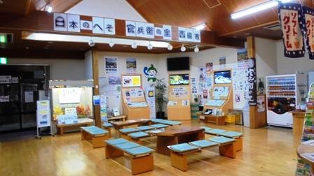 道の駅北はりまエコミュージアム10.jpg