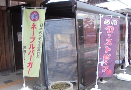 道の駅北はりまエコミュージアム7.jpg