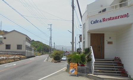 野島スコーラ1.jpg