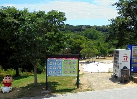 淡路島公園7.jpg